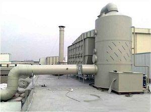 工业废气处理公司