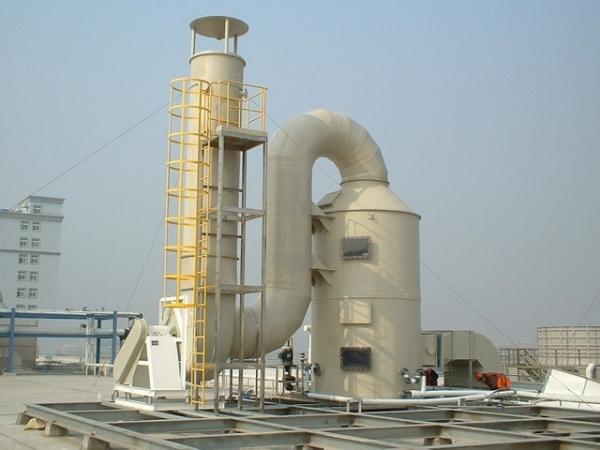 工业废气处理系统