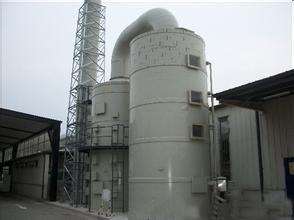 工业废气处理设备价格